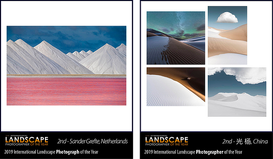 ILPOTY 2019 2nd and 3rd Place Winners